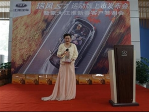 为新时代美好生活打call,瑞风S7运动版新锐上市!