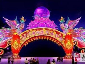 嘉峪关2018年迎新春大型灯展