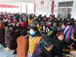 三佛寺今日举办佛历2562年团年宴