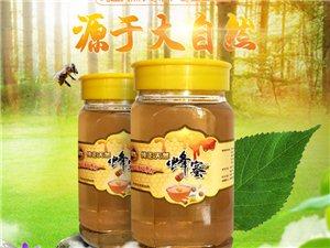 天然农家自产野生荆条蜜