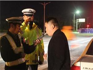 东营交警三大队加强夜间酒驾查处力度