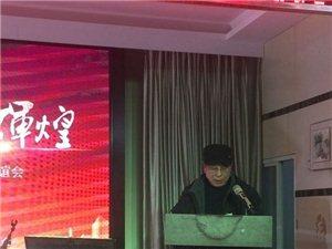 欢歌新时代,翰墨竟辉煌——枝江市老年书画家协会举行2018年迎春联谊会