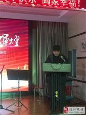 欢歌新时代,翰墨竟辉煌――枝江市老年书画家协会举行2018年迎春联谊会