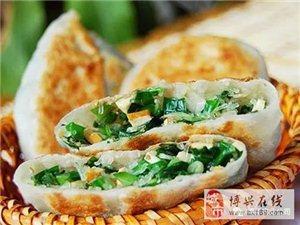 年味~很足啦~韭菜饺子的味儿……选什么样的韭菜?