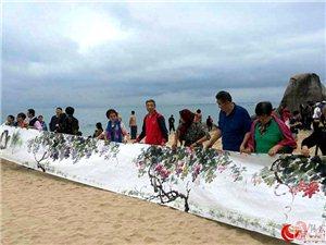 回族画家赵喜萍老师50米长卷国色牡丹在海南天涯完成