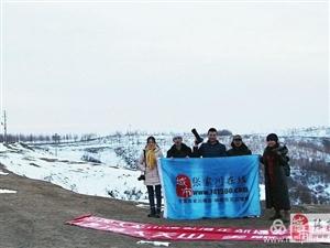 中国大关山摄影俱乐部、张家川在线第五场活动走进腊月的白石咀牧场摄影采风