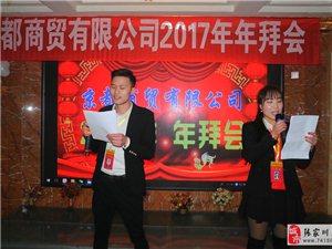 张家川这家企业开年拜会给员工发红包这一幕太温馨