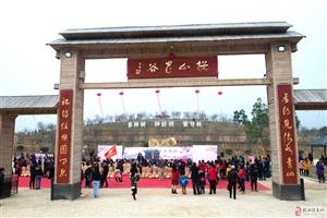 揭西举办首届撄花节