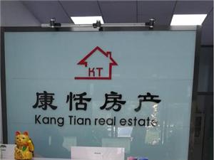 我是房产顾问