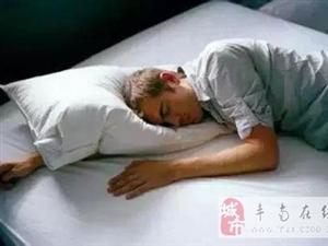 原来这几个习惯会让人越睡越累!第一个澳门番摊游戏网址人就常做!