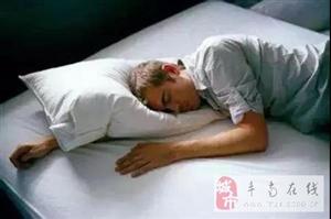 原来这几个习惯会让人越睡越累!第一个丰南人就常做!