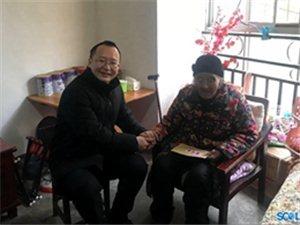人社局开展春节慰问活动