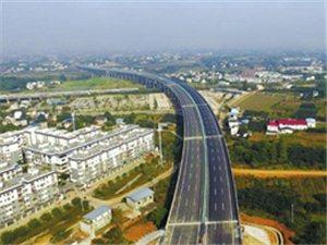 广汉市谋划大交通格局
