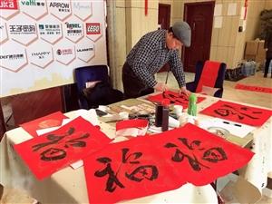 世博汇特邀请省级书法家写春联贺新春活动圆满结束!