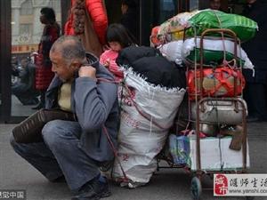 6旬大叔背200斤年货 辗转千里与家人团聚