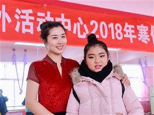 以情动情 乐在其中 一一走进张家川县青少年活动中心