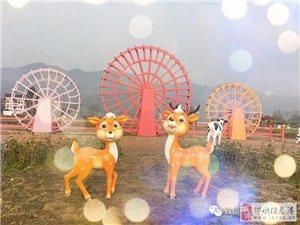 """2月14日-3月2日""""五彩田园""""抢卡通乐园的门票啦,百张门票三天疯抢!"""