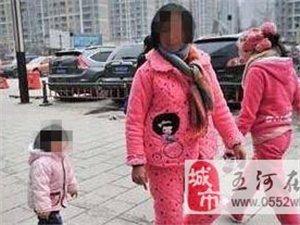 """蚌埠文明网:""""睡衣族""""随处可见 呼吁文明穿衣 文明出行"""