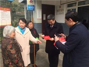 各部门慰问社区困难居民和老党员、老干部,为他们送去慰问品和新春祝福