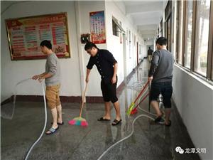 龙潭镇 | 节前大清扫,干净过大年
