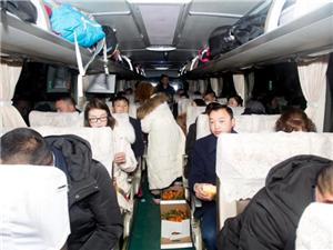 四川领航生物科技有限公司全体员工及其家属毕棚沟2日游(组图)