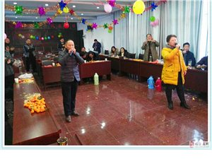 临泉县卫计综合监督执法局举办2018年新年春节联欢会