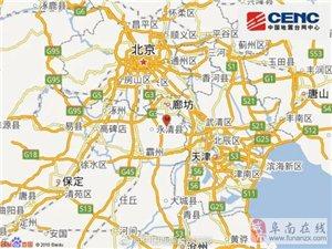刚刚,河北廊坊地震,北京天津震感明显