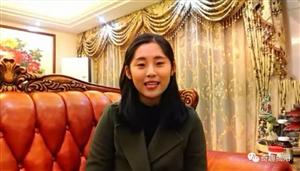揭西美眉参演2018央视春晚,她是谁?