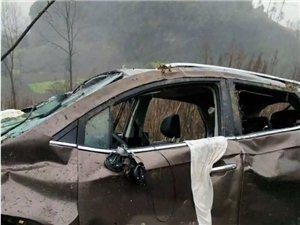 yabo88亚博体育app毛坡一家三口回家路上出车祸,致一死两伤