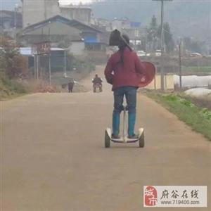 """哈哈哈……过年回老家,竟找到了中国""""经济落后""""的铁证!哈哈哈……过年回"""