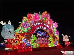 西安年・最中国;|今晚在蓝田必看的光影盛宴提前带你看到底有多美
