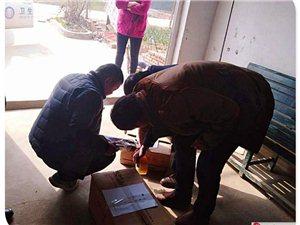 临泉县一乡村医生非法行医被查处