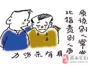人民日报推荐20幅漫画,比毒鸡汤还带劲!!