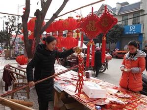 红红火火过年了~红灯笼、辣椒串,快来看看广汉的春节元素(组图)