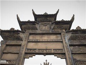 【飘视觉]】看隆昌老牌坊,忆广汉消失的牌坊群(组图)