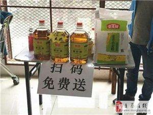 """上蔡的农民朋友注意!农村春节年货又出""""新骗局"""",很多农民已经上当受骗!"""