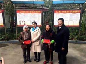 在春节到来之际,雒城镇九江路社区开展了形式多样的春节慰问系列活动