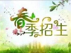"""临泉""""励志小镇""""电商培训报名!"""