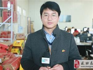 【武功头条】林梅:一个西部农业县的电商之旅――新华网