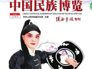 七绝・喜迎狗年春节 张根劳