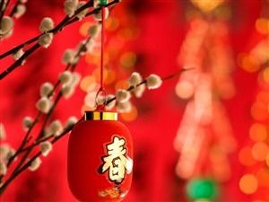新年好!启德教育祝愿大家新年新气象,万事顺顺顺......