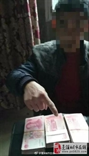 行李箱相似被错拿!蓬溪警方帮他找回装有20余万元财物的行李箱