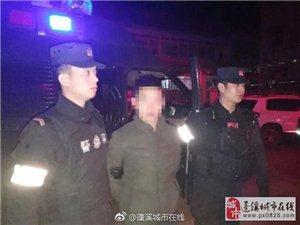 蓬溪一男子在快手平台发布辱骂交警视频获得拘留所深度8日游