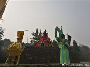 【2018广汉春节】正月初一在广汉三星堆,大祭祀再现古蜀盛大祭祀场面