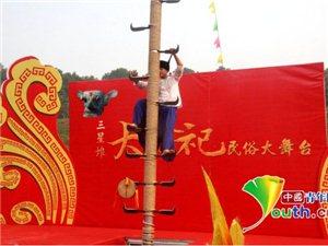 四川广汉:三星堆大祭祀现场:祭司上刀山、吐火迎神活动,领略古蜀文化