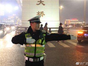 【守卫除夕】除夕夜,庆团圆;您的平安就是广汉交警最大的心愿(图片)