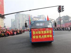 【广汉春节・正月初一巡游】大年初一舞龙灯,红红火火迎新年(组图二)