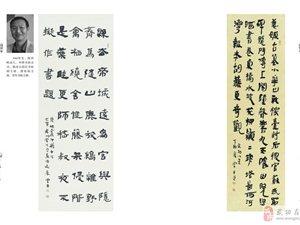 【春节献礼】后土生民―武功当代书画作品集(二)