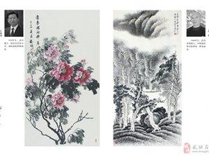 【春节献礼】后土生民―武功当代书画作品集(三)