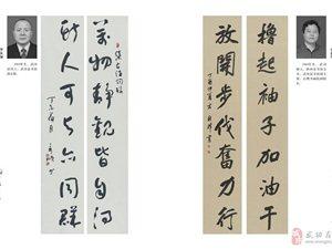 【春节献礼】后土生民―武功当代书画作品集(四)